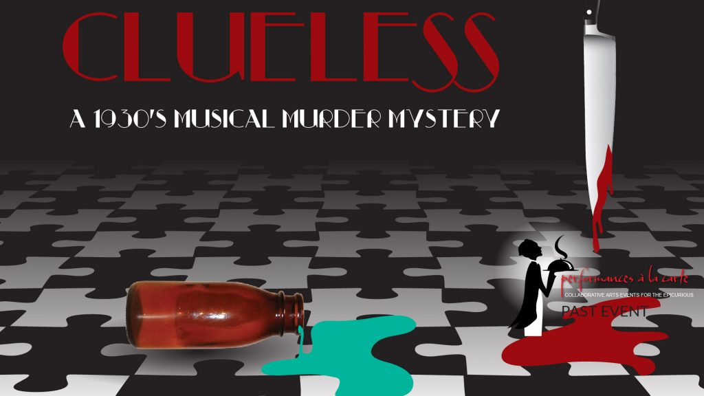 performances a la carte slides_clueless